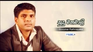 Sudu Manamali - Shiromal Rathnayake