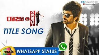 Best WhatsApp Status Video | Raja The Great Title Song | Ravi Teja | Mehreen Pirzada | Mango Msuic - MANGOMUSIC