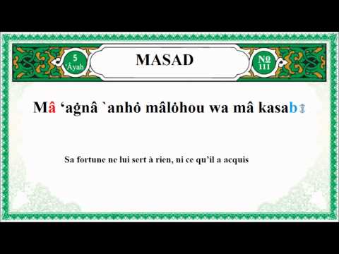 Mo'alim Tajwid en Phonétique [ Sourate Al-Massad 111] Mohammed Al manchaoui