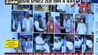 India News Exposed a fraud man of BJP - ITVNEWSINDIA