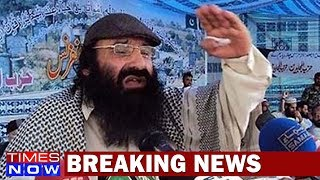 US Terms Hizbul Mujahideen A Foreign Terror Outfit, Seeks To Choke Its Funding - TIMESNOWONLINE