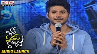 Sundeep Kishan Speech At Bhale Manchi Roju Audio Launch || Sudheer Babu, Wamiqa Gabbi - ADITYAMUSIC
