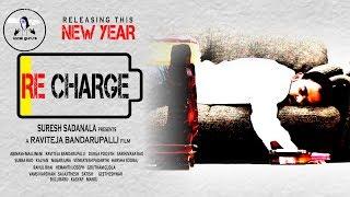 RECHARGE||Latest Telugu short film||Must watch!! - YOUTUBE