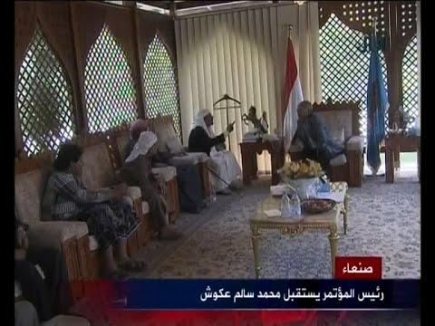 رئيس المؤتمر يستقبل محمد سالم عكوش