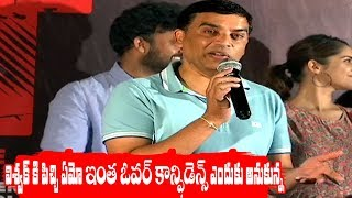 Dil Raju Shocking Comments on Actor Vishwak Sen | HIT Movie | Nani | ndiaGlitz Telugu - IGTELUGU