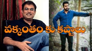 Vakkantham Vamsi facing a tough time || NTR's 27th movie director - IGTELUGU