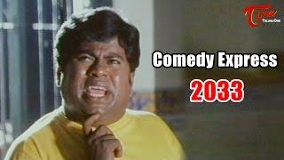 Comedy Express 2033 | B 2 B | Latest Telugu Comedy Scenes | #ComedyMovies - TELUGUONE