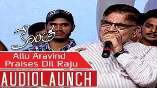 Allu Aravind Praises Dil Raju At kerintha Audio Launch - ADITYAMUSIC