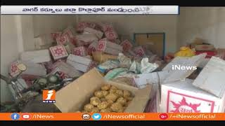 Abkari Police Sized Illicit Liquor Jaggery at Kollapur | Nagarkurnool | iNews - INEWS