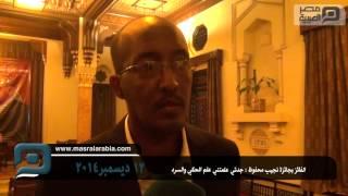 فيديو.حمور زيادة: أهدى الجائزة للمرأة التى علمتنى الحياة