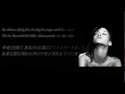 【歌詞&和訳】Rihanna - Diamonds