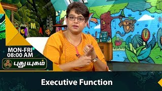 Chinnanchiru Ulagam | Morning Cafe 18-08-2017  PuthuYugam TV Show