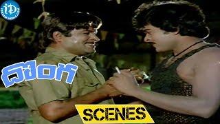 Donga Movie Scenes || Rao Gopal Rao, Chiranjeevi Nice Introduction Comedy Scene - IDREAMMOVIES
