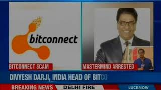 Multi billion scam spreads from Surat to Texas; promoter of Bitconnect arrested at Delhi airport - NEWSXLIVE