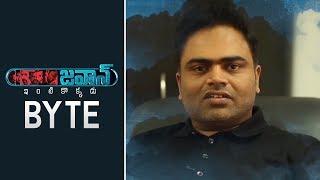 Director Vamsi Paidipally Byte About Jawaan   Sai Dharam Tej   Mehreen   TFPC - TFPC