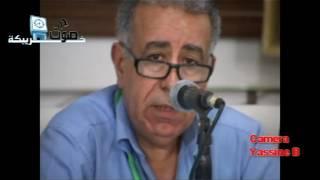 اوصيكا الحلقة الاولى من مسرحية الجمع العام لنادي اوصيكا