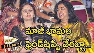 Radhika Celebrates Birthday with Best Friend Jayasudha on August 21st