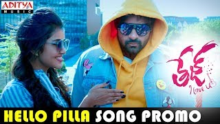Hello Pilla Song Promo | Tej I Love You Songs |  Sai Dharam Tej, Anupama Parameswaran - ADITYAMUSIC