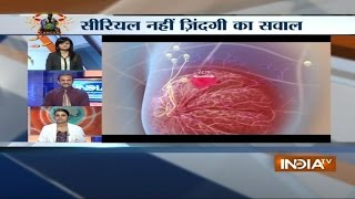 India Tv Special Report on Dangerous Breast Cancer Awareness - INDIATV