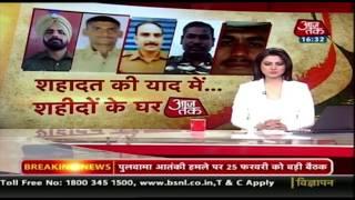 Pulwama के 5 शहीदों के घरवालों से Aajtak पर सीधी बात - AAJTAKTV