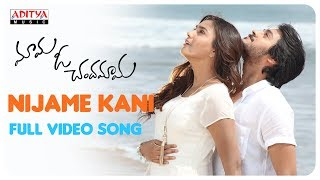 Nijame Kani Full Video Song || Mama O Chandamama Video Songs || Ram Karthik, Sana Makbul - ADITYAMUSIC
