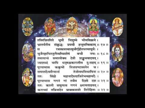 Durga Saptashati – Ninth Chapter (Pujaa.se )