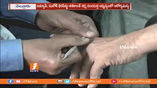 Sujok Therapy Awareness And Training Camp In Nellore | Arogyamastu | iNews - INEWS