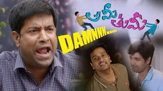 Vennela Kishore imitates Manchu Vishnu's damn dialogue || Ami Tumi Teaser || Adivi Sesh - IGTELUGU