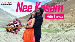 Neekosam Song with Lyrics | Thikka Songs | Sai Dharam Tej, Larissa,Mannara | SS Thaman - ADITYAMUSIC