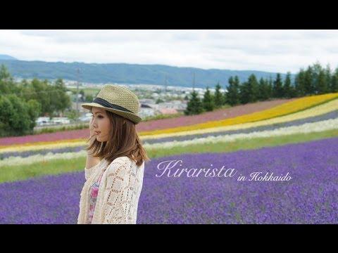 Kirari Trip: Summer in Hokkaido [HD]