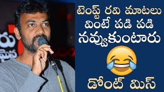Actor Abhishek Reddy Hilarious Speech @ Yedu Chepala Katha Press Meet - TFPC