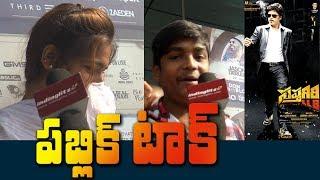 Saptagiri LLB Public Talk || Public Response || #SaptagiriLLB || Indiaglitz Telugu - IGTELUGU