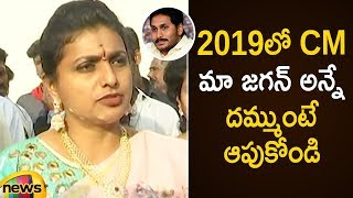 Roja Slams Somireddy Over his Comments on Jagan Strength in People  | AP Political News | Mango News - MANGONEWS