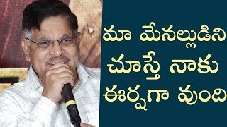 Allu Aravind About Sye Raa And Ram Charan | TFPC - TFPC
