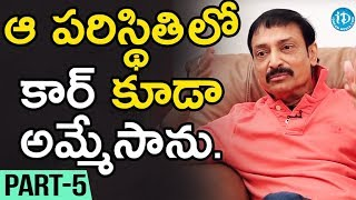Raj Kandukuri Exclusive Interview Part #5 || Dialogue With Prema || Celebration Of Life - IDREAMMOVIES