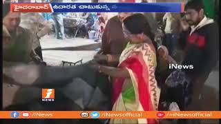 రోడ్లమీద నిద్రించే నిరాశ్రయులకు దుప్పట్లు పంపిణి చెసిన నగర జోనల్ కమిషనర్లు | Hyderabad | iNews - INEWS