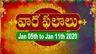 Vaara Phalalu   Jan 05th 2020 to Jan 11th 2020   Weekly Horoscope 2020   TeluguOne - TELUGUONE