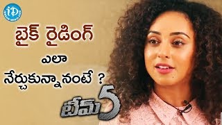 Pearle Maaney About How She Learnt To Ride A Bike || Talking Movie With iDream - IDREAMMOVIES