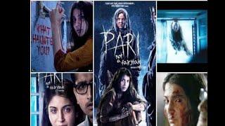 In Graphics: Watch Pari Trailer, Anushka Sharma, Parambrata Chatterjee - ABPNEWSTV