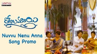 Nuvvu Nenu Anna Song Promo    RojuluMarayi Songs   Chetan, Parvatheesam, Kruthika, Tejaswi Madivada - ADITYAMUSIC
