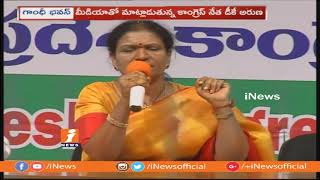 Telangana People Decided To Defeat TRS in Upcoming Elections | Congress DK Aruna TRS | iNews - INEWS