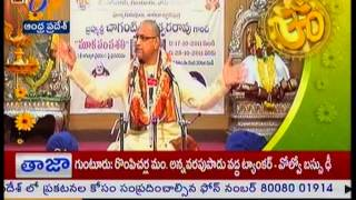 Antharyami - అంతర్యామి - 12th Septembert 2014 - ETV2INDIA