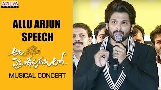 Allu Arjun Speech @ #AlaVaikunthapurramuloo Musical Concert - ADITYAMUSIC