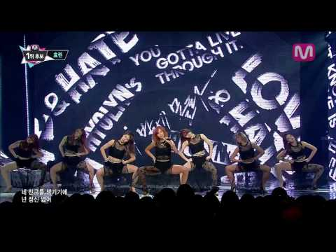 효린_너 밖에 몰라 (One Way Love by HYOLYN@M COUNTDOWN 2013.12.05)