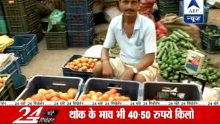 Tomato prices skyrocket to Rs 80 per kg in national capital - ABPNEWSTV