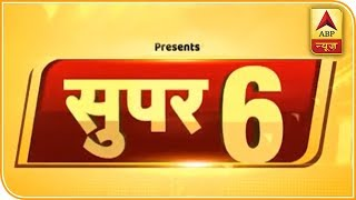 Ram Mandir: Ramdev demands implementation of an ordinance - ABPNEWSTV