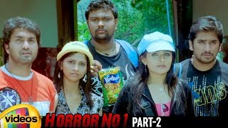 Horror No 1 Latest Telugu Movie HD | Ajith | Roopa Sree | Neha Patil | Harish | Part 2 |Mango Videos - MANGOVIDEOS