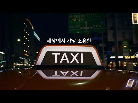 Autoperiskop.cz  – Výjimečný pohled na auta - Hyundai odhaluje inovativní technologii, která usnadní řízení sluchově hendikepovaným řidičům