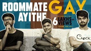 Roommate Gay Ayithe || Telugu Short Film 2019 || Yuva Entertainments - YOUTUBE