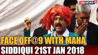 Face Off@9 With Maha Siddiqui | CNN-News18 - IBNLIVE